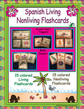 Spanish Living and Nonliving Vocabulary Cards Beach Theme