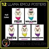 Spanish Llama Emoji Posters | Emotions in Spanish - FULL C
