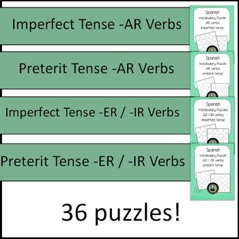 Spanish Matching Squares BUNDLE!  11 Puzzles to practice Verb Conjugation