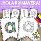 Spanish Spring Mandala Coloring Banner_Hola Primavera