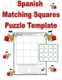 Spanish Matching Squares Puzzle Template for Students