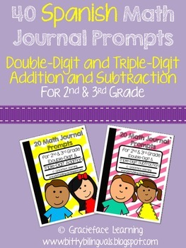 Spanish Math Journal Prompts - 2-Digit and 3-Digit Additio
