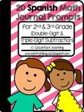 Spanish Math Journal Prompts – Double-Digit and Triple-Digit Subtraction