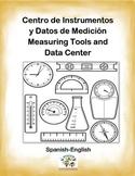 Spanish Math Measuring Tools / Instrumentos de Medicion in a Station / Center