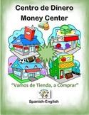 Spanish Math Money / El Dinero in a Station / Center Activity