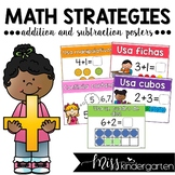 Spanish Math Strategies Posters (Addition Strategies and S