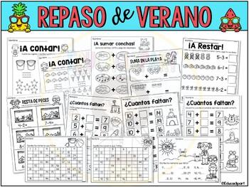 Spanish Math Summer Review (Kinder - first grade) / Repaso de verano Matemáticas