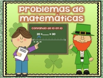 Spanish Math Word Problems / Problemas de Matemáticas Marzo