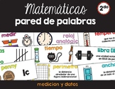 Spanish Math Word Wall Measurement & Data 2nd / Pared de palabras CC.MD