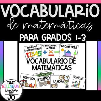 Spanish Math vocabulary cards - vocabulario de matematicas