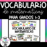 Spanish Math vocabulary cards - vocabulario de matematicas