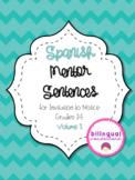 Spanish Mentor Sentences: Vol. 2 (verbos, adverbios y predicados)