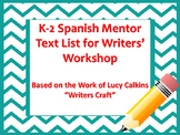 Spanish Mentor Text List for K-2 Writers' Workshop (Lucy Calkins)