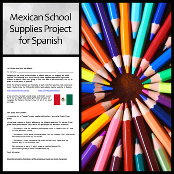 Mexican School Supplies Project for Spanish Students