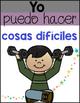 Spanish Mindset Posters