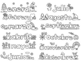 Spanish Monthly Header - Lower case Clip Art