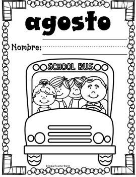 Spanish Monthly Journals