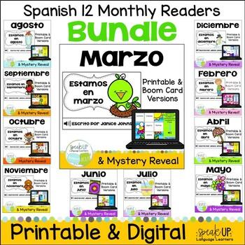 Spanish Monthly Reader Bundle {libros en español}