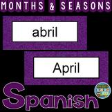 Spanish Months and Seasons Pocket Chart Cards and Worksheets Español Dark Purple