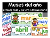 Spanish Months of the Year Calendar Headers-Holiday and Se