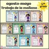 Spanish Morning Work First Grade Bundle