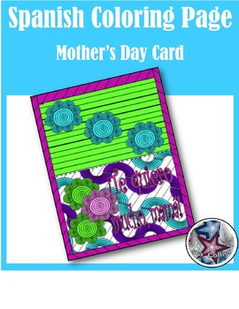 Spanish Mother's Day Card - Adult Coloring Page