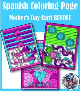 Spanish Mother's Day Cards - Adult Coloring Page BUNDLE