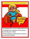 Distance Learning- Spanish Mother's Day - Students Make a Fan Card for MOM