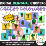 Bilingual Motivational Digital Stickers / Stamps | Distanc
