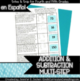 Spanish Multi Step Addition and Subtraction Problems | Sol