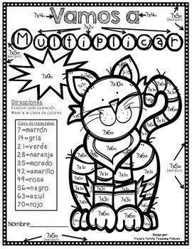 Spanish Multiplication