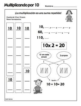 Spanish Multiplication Bundle Factors 0-12
