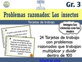 Spanish Multiplication Word Problem Task Cards | Problemas razonados