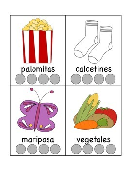 Spanish Multisyllabic (4 Syllables) Words and Words with Syllable Dots