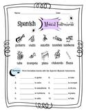 Spanish Musical Instruments Worksheet Packet
