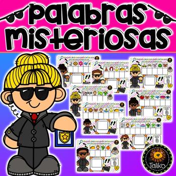 "Spanish: ""Mysterious Sight Words"" (Palabras Misteriosas)"