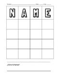 Spanish Name Bingo