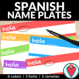 Spanish Name Tags or Desk Plates - Back to School Spanish