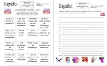 Spanish New Year's Eve Human Bingo Game Speaking Activity & Follow-Up