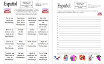 Spanish New Year's Eve Human Bingo Game Speaking Activity & Follow-Up