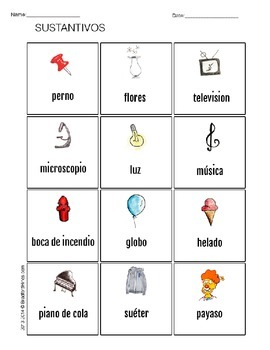 Spanish Nouns | Free practice worksheet with pictures