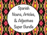 Spanish Nouns, Articles, & Adjectives Super Bundle - Slideshow, Game, Worksheets