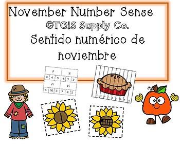 Spanish November Number Sense