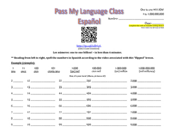 Spanish Numbers to one billion with QR code & free online answer sheet