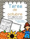 Spanish October Homework {Tarea de Octubre}