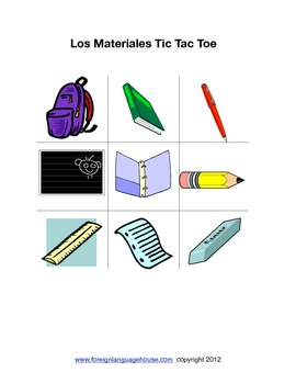Spanish One School Supplies