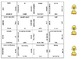 Spanish Onomatopoeia Words 4 x 4 Matching Squares Puzzle
