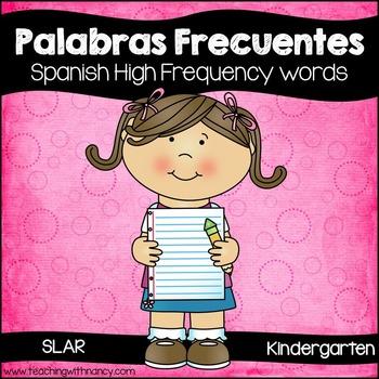 Spanish: Palabras de Uso Frecuente (primeras 25)