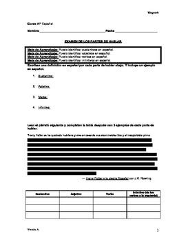 Spanish Parts of Speech Test - Bundle of 2 versions