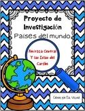 In Spanish   Países del mundo   América Central {Proyecto de Investigación}